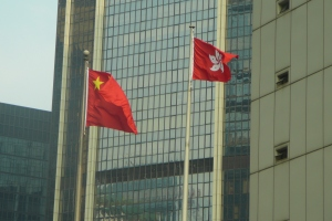 The Chinese and Hong Kong flags